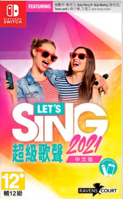 NS 超级歌声2021 中文版