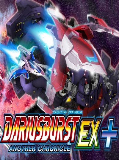 NS Darius Burst Another Chronicle EX + 美版