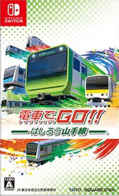 NS 电车GO!!驰骋吧山手线 日版