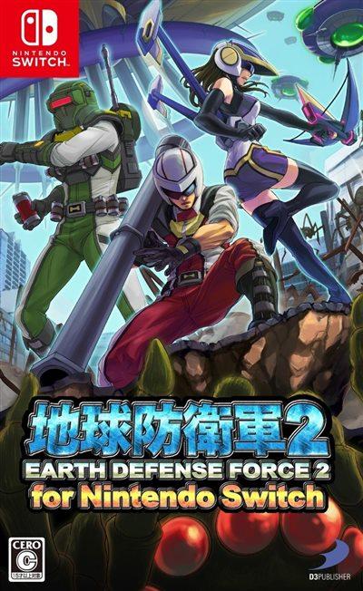 NS 地球防卫军2 for Nintendo Switch 美版