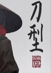 NS 刀型 中文版