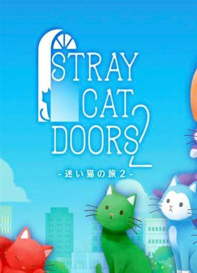 NS 迷失猫咪的旅程 中文版