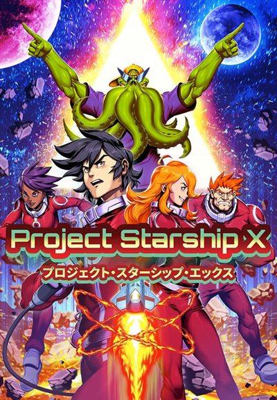 NS 星舰计划X 美版