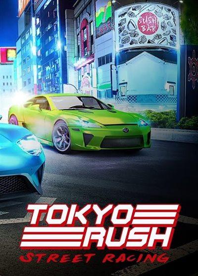 NS 东京狂飙街头赛车 美版