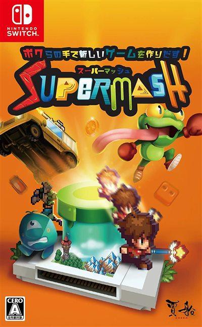NS SuperMash 美版