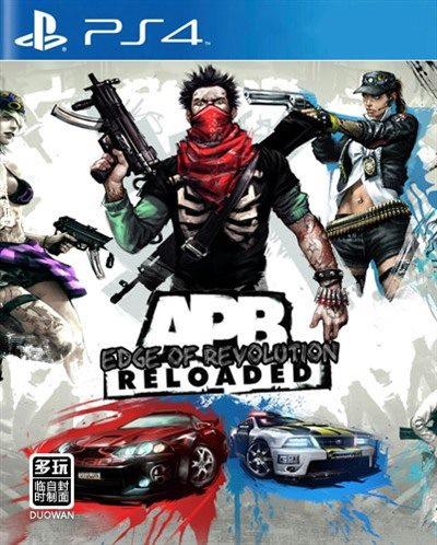 PS4 全面通缉 美版