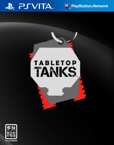 PSV 桌面坦克 日版